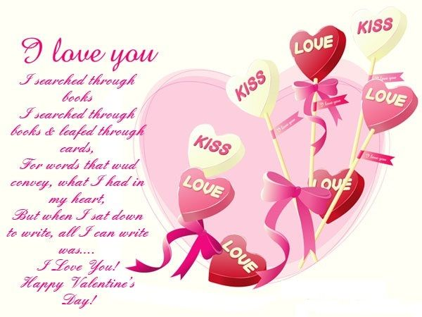 Pin by vipin gupta on happy valentines day pinterest valentines day greeting cards hi friends today we are going to share with you the best valentines day greeting cards m4hsunfo
