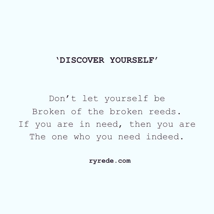 Quote #19   Discover Yourself #ryrede #ryredepoetry #quotes
