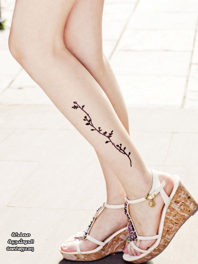 رسم حناء Tattoos Henna Tattoo Designs Body Tattoos