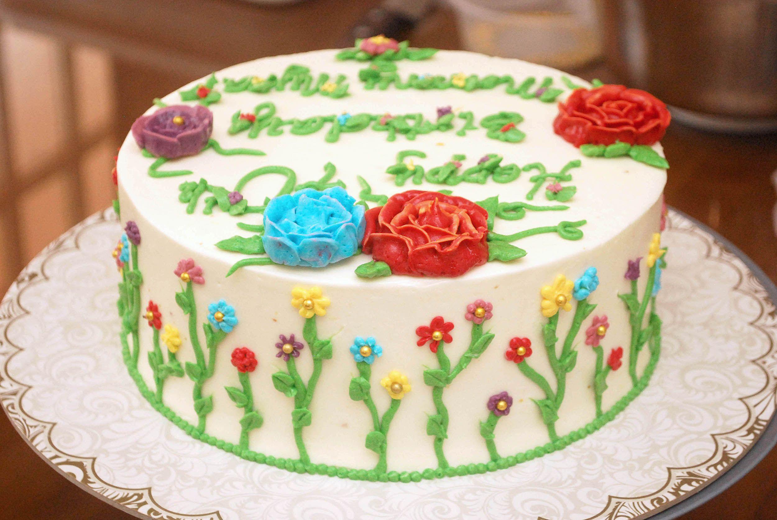 Decorate Birthday Cakes Birthday Cakes Decorating And Cake Designs