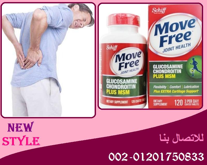 موفي فري لعلاج الم العظام يعمل علي علاج آلام الكتف والرقبة والمفاصل وخاصة الركبتين والعمود الفقارى و علاج خشونة Glucosamine Chondroitin Chondroitin Glucosamine