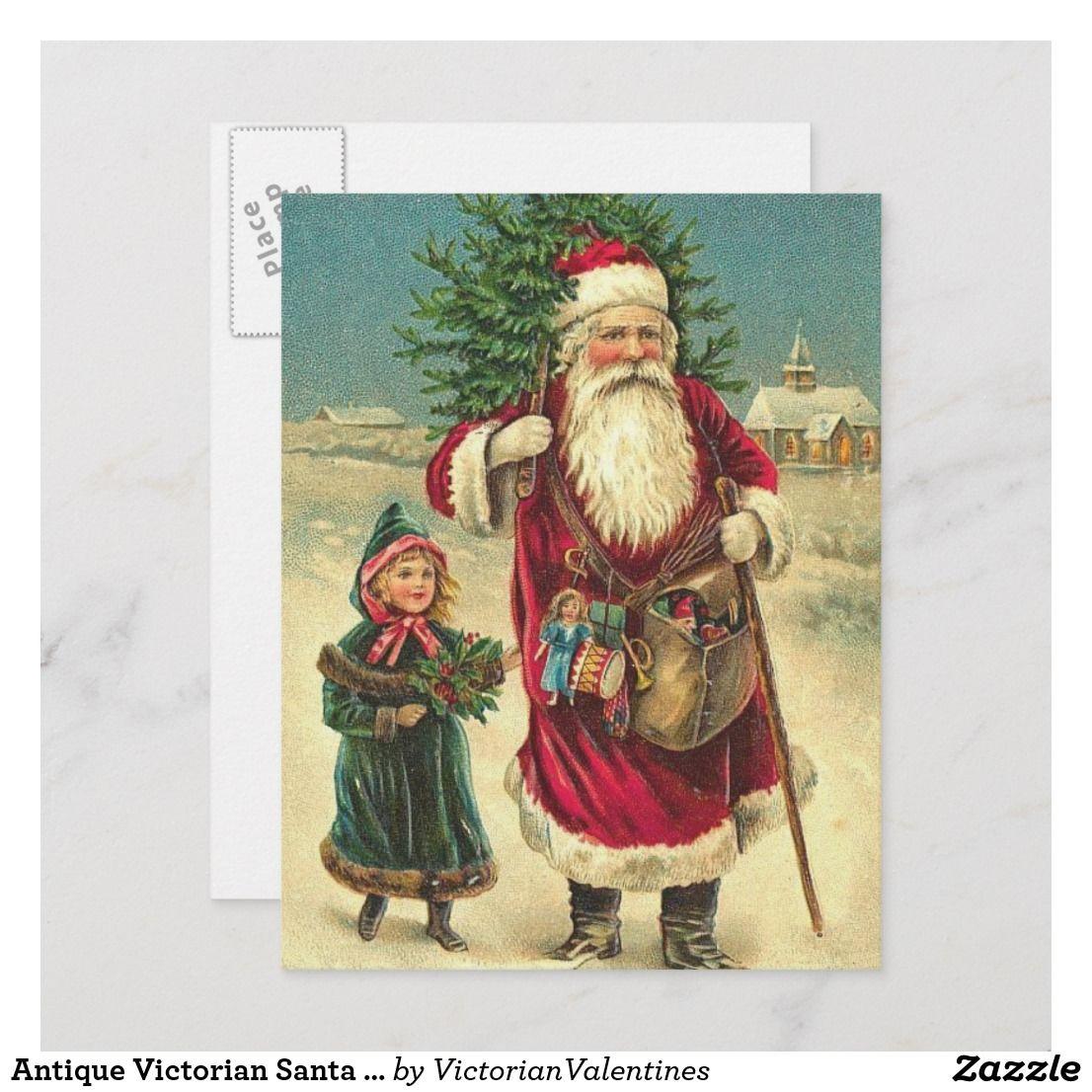 zazzle newlywed christmas cards