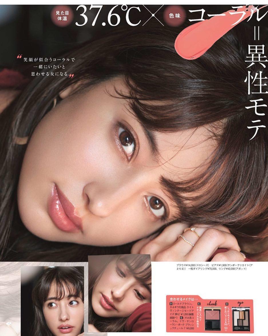 愛甲千笑美 chiemi aiko on instagram bitekicom 愛甲 モデル