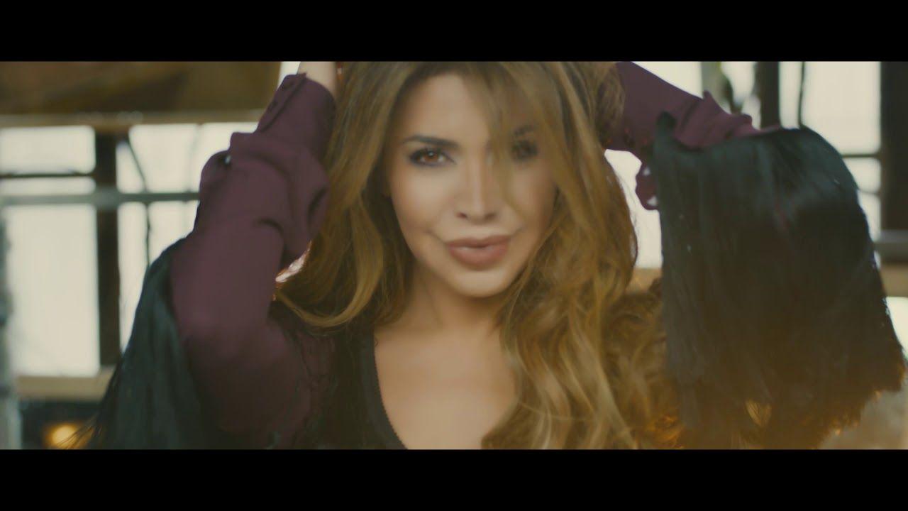 Nawal El Zoghbi Gouwa Albou Lyric Video نوال الزغبي غوا قلبو