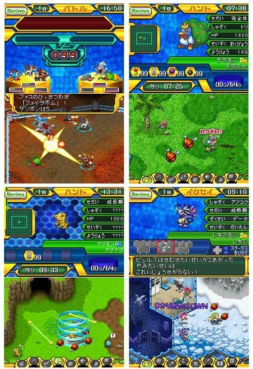 Digimon tamers - digimon wiki: go on an adventure to tame