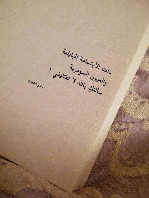 صور الأبتسامة الابتسامة هي اجمل ما فى الحياة فالابتسامة هي الامل وهي الحياة وهي المعني الحقيقي للتعبير عن الرضا والتفاؤل One Word Quotes Words Quotes Quotes