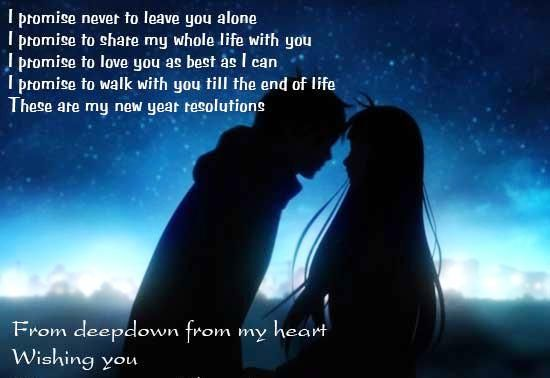 romantic new year wishes messages pictures