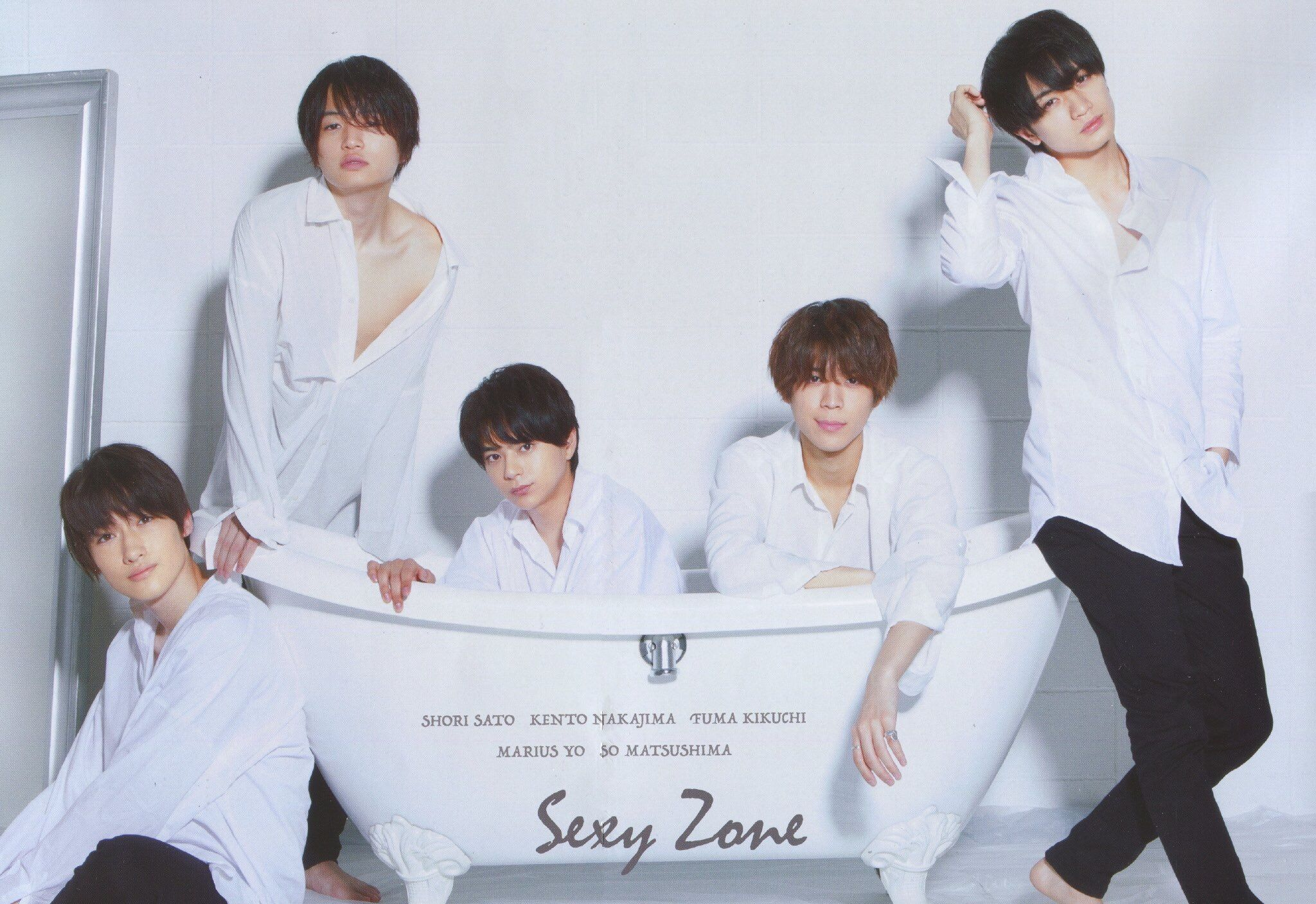 Sexy Zone Idol Sexy Zone In 2019 セクシーゾーン セクシー 松島聡