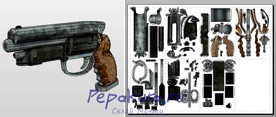 That gun papercraft template download paper models pinterest that gun papercraft template download pronofoot35fo Gallery