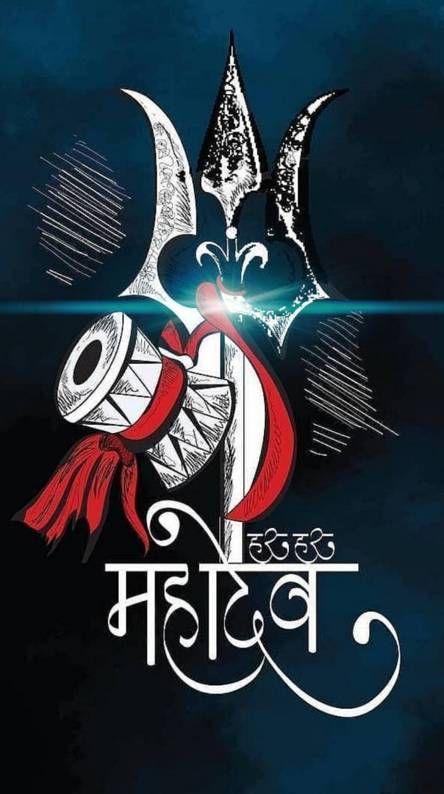 Mahadev Lord Shiva Painting Lord Shiva Hd Wallpaper Lord