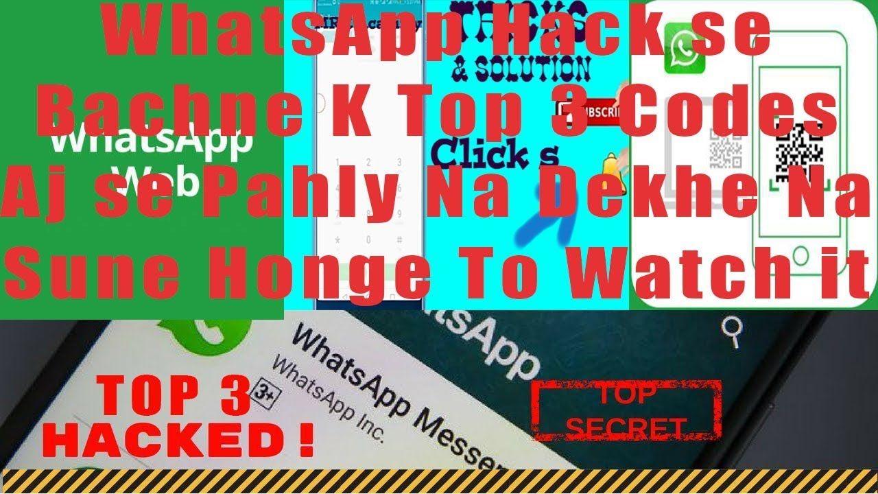 Top 3 Whatsapp Code 2019 Ka Tofa All Youtuber K Lye How To