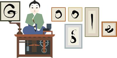 Hisashige Tanaka's 213th Birthday