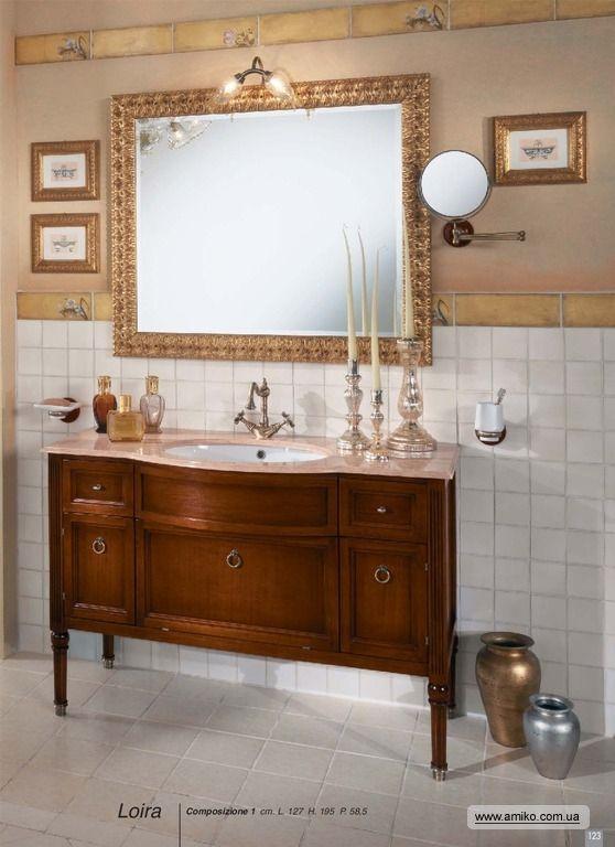 Beautiful Мебель для ванных комнат Lineatre: Loira Amazing Design