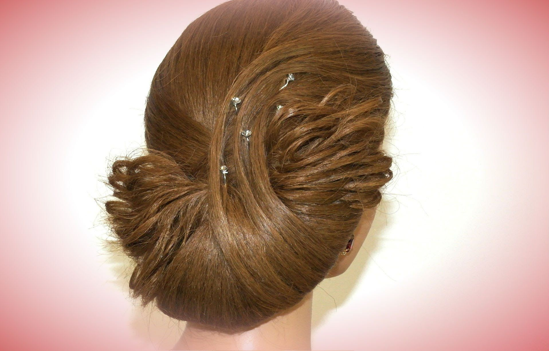 Updo hairstyles wedding hairstyles for long hair up do