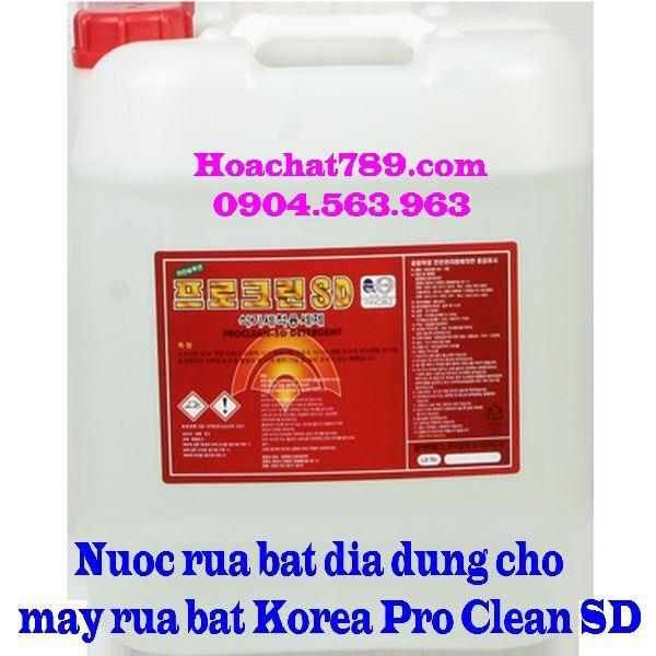 Chọn Nước rửa chén dùng cho máy rửa bát công nghiệp Hàn Quốc | Hoá chất, Hoá chất làm sạch công nghiệp giá tốt