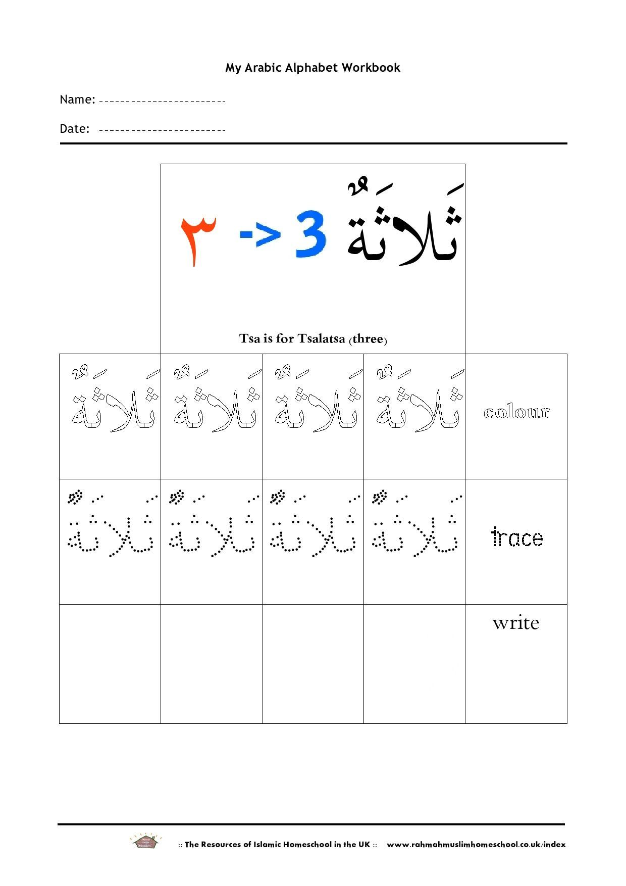 Tsalatsa Buku 3 Alphabet Worksheets Learning Arabic Arabic