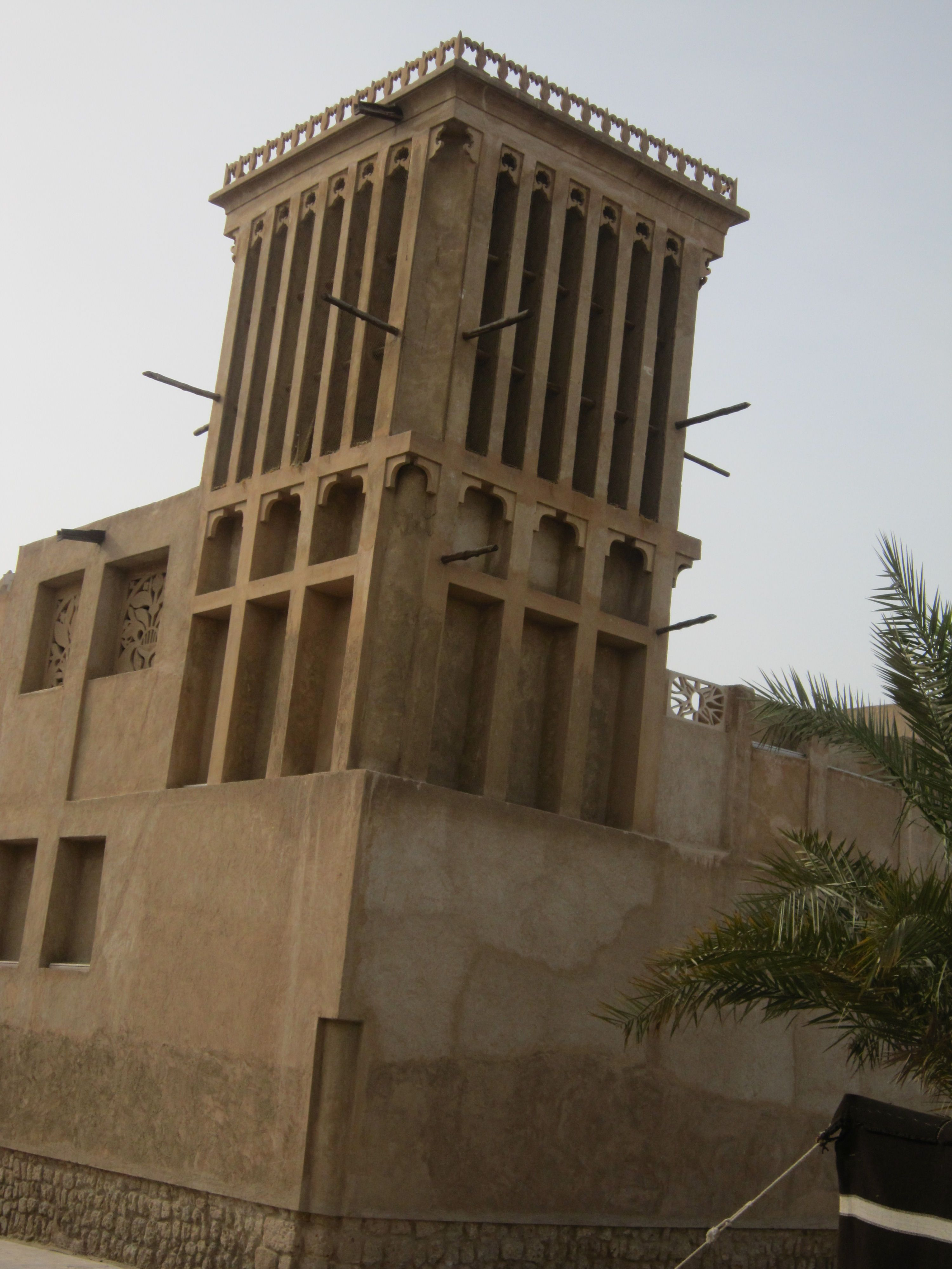 Al Barjeel Used As An Air Conditioner In The Houses Uae
