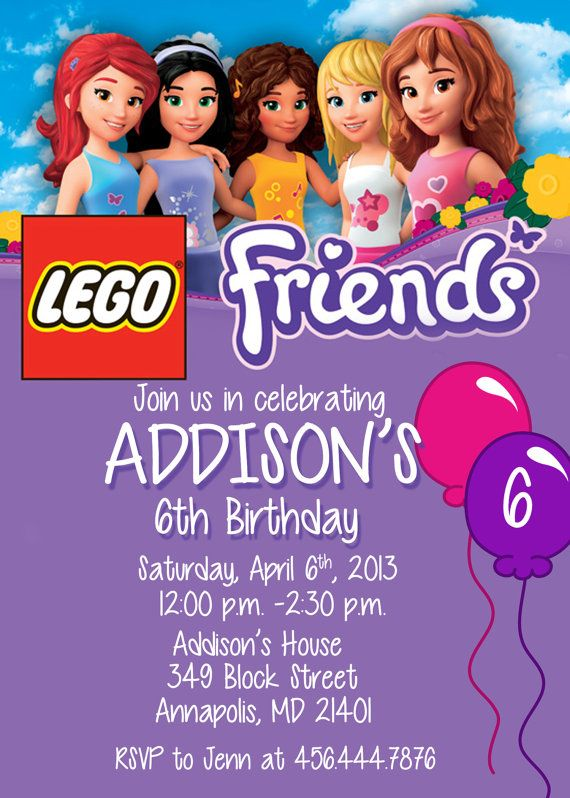 Lego Friends Birthday Party Invitation By SleepingOwlCreations 899