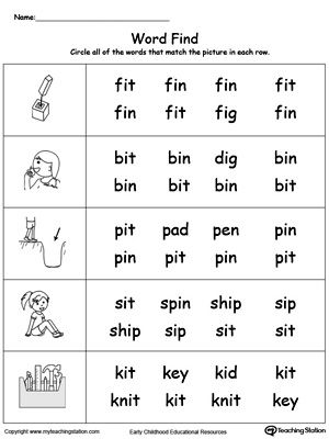 Picture Word Find Et Words  Printable Worksheets And Worksheets