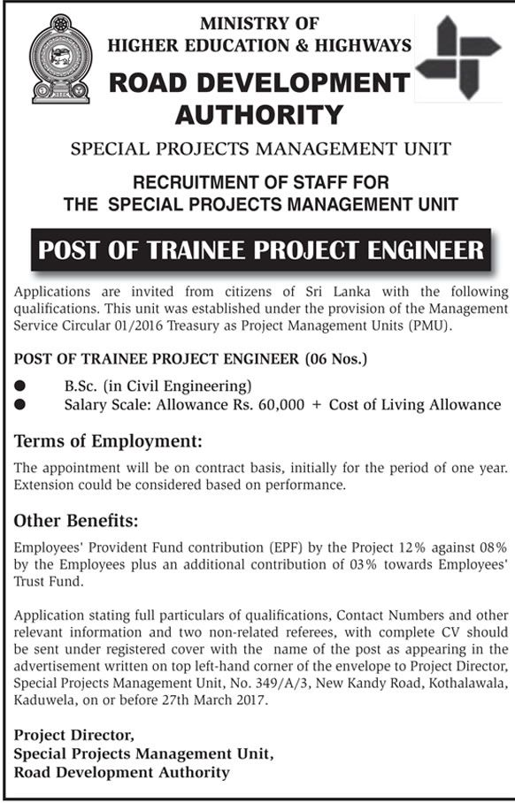 Sri Lankan Government Job Vacancies at Road Development Authority
