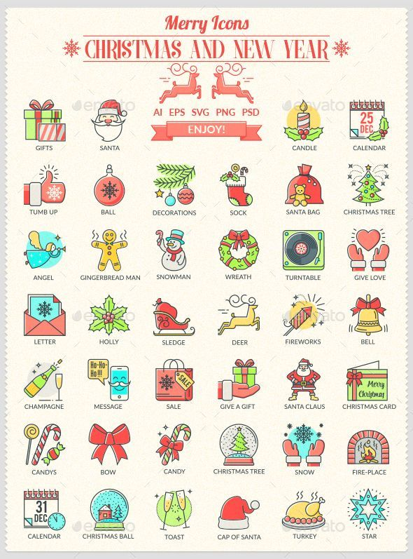 Set of modern filled outline icons of Christmas and New Year The