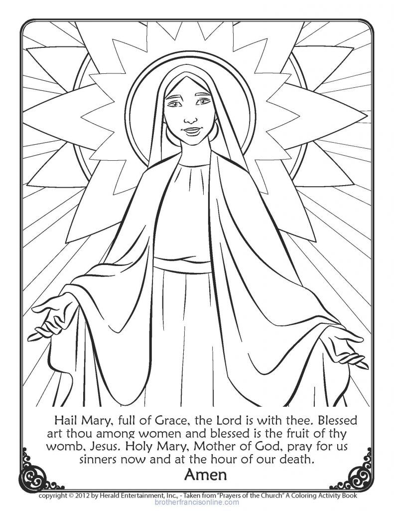 Hail Mary Coloring Page Birthday Coloring Pages Coloring Pages