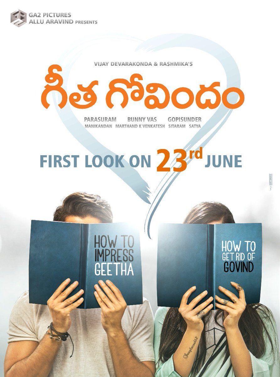 Geetha Govindam First Look On A Impressive Note Vijay Devarakonda Movies Full Movies Online Free