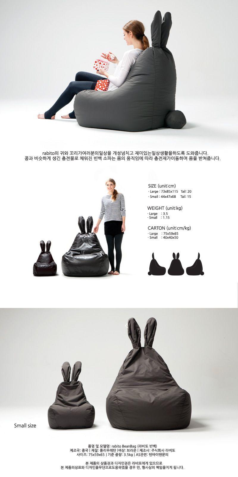 Bunny Bean Bag Chair Room Diy Bean Bag Small Bean