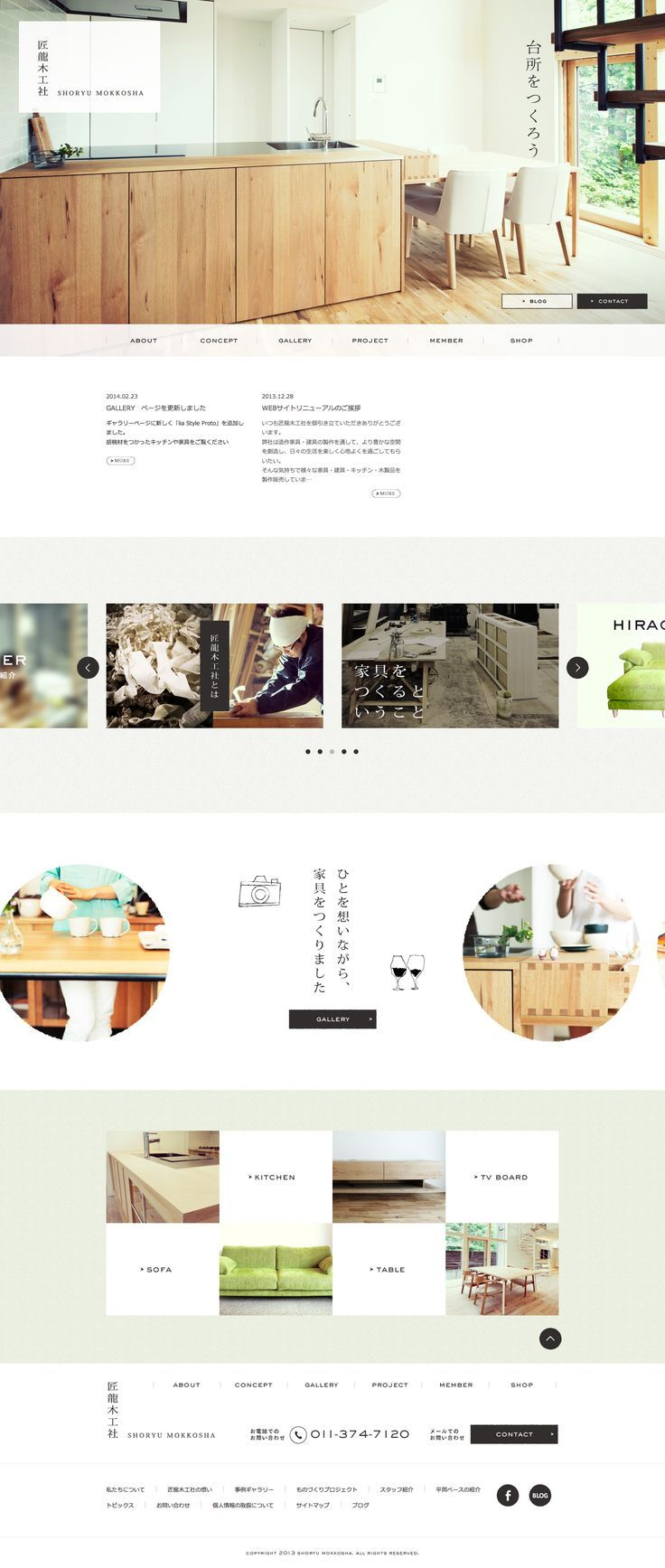 Modern furniture website design collection free consultation get similar web design