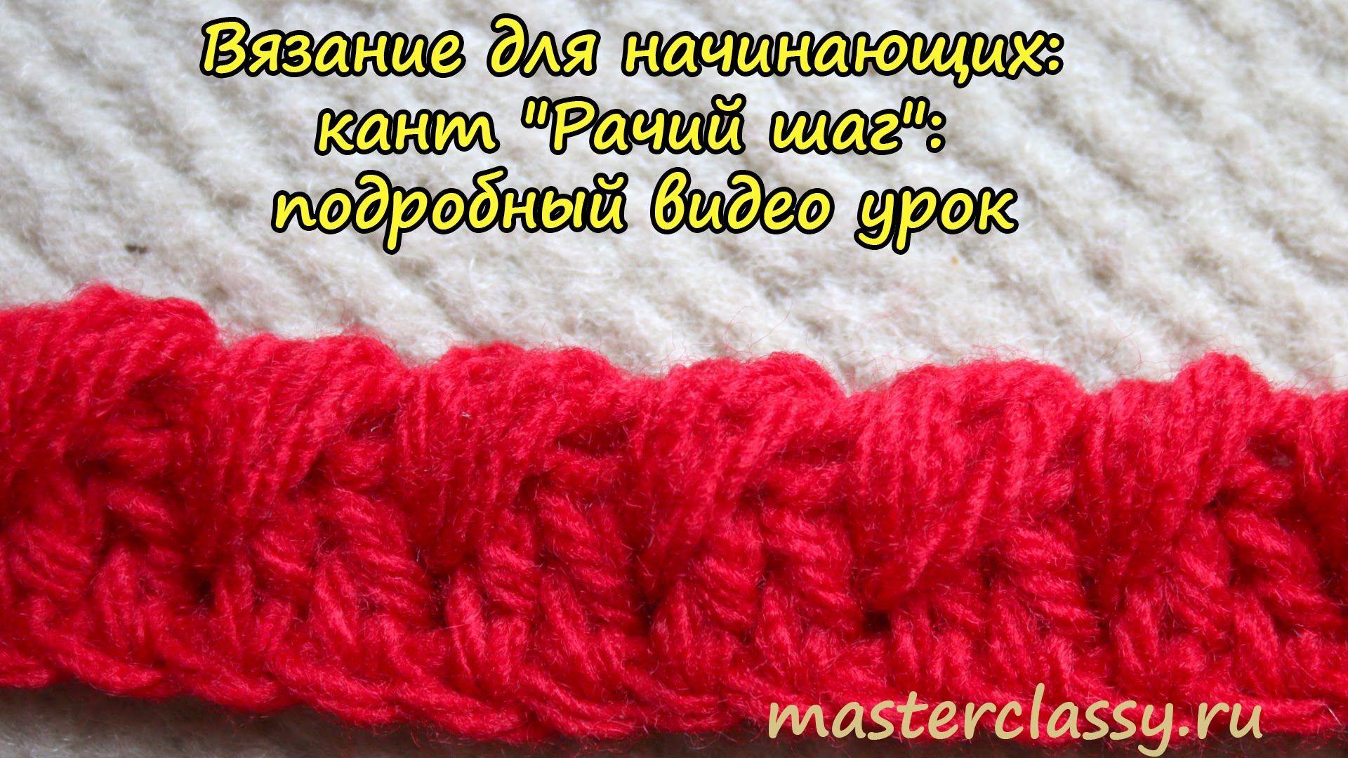 Схемы и подробные описания вязания зайца крючком 6