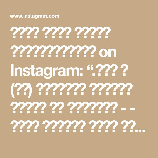 اول حساب صواني بالانستقرام On Instagram علق ب تم ومتابعه للحساب ليصلك كل جديد لايك وتعليق جميل زيك الله يبشركم بمايسركم Manal Kitch