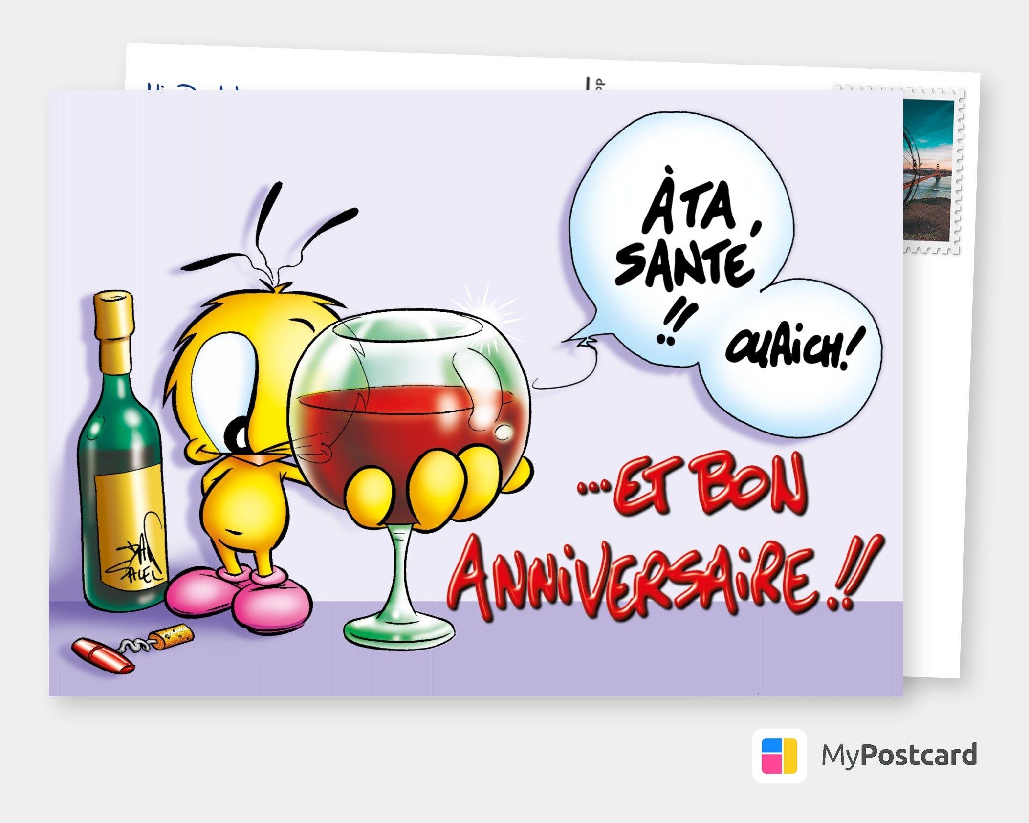 Le Piaf Bon Anniversaire Birthday Cards Quotes Send