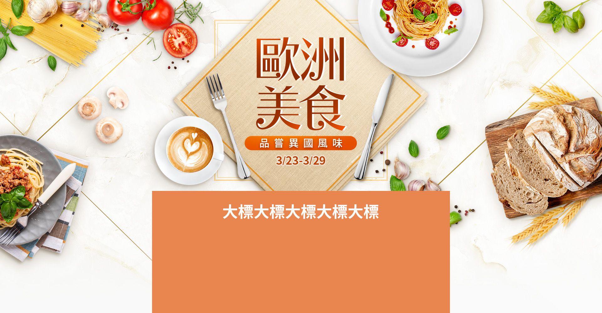 Pin By Kuanyi Wu On 我的作品 Banner Ads Web Banner Banner Design