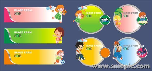 Children Cartoon Picture Frame Banner Background Design