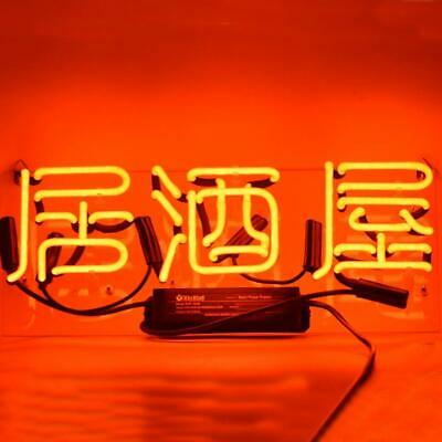 Japanese Neon Sign Google Search