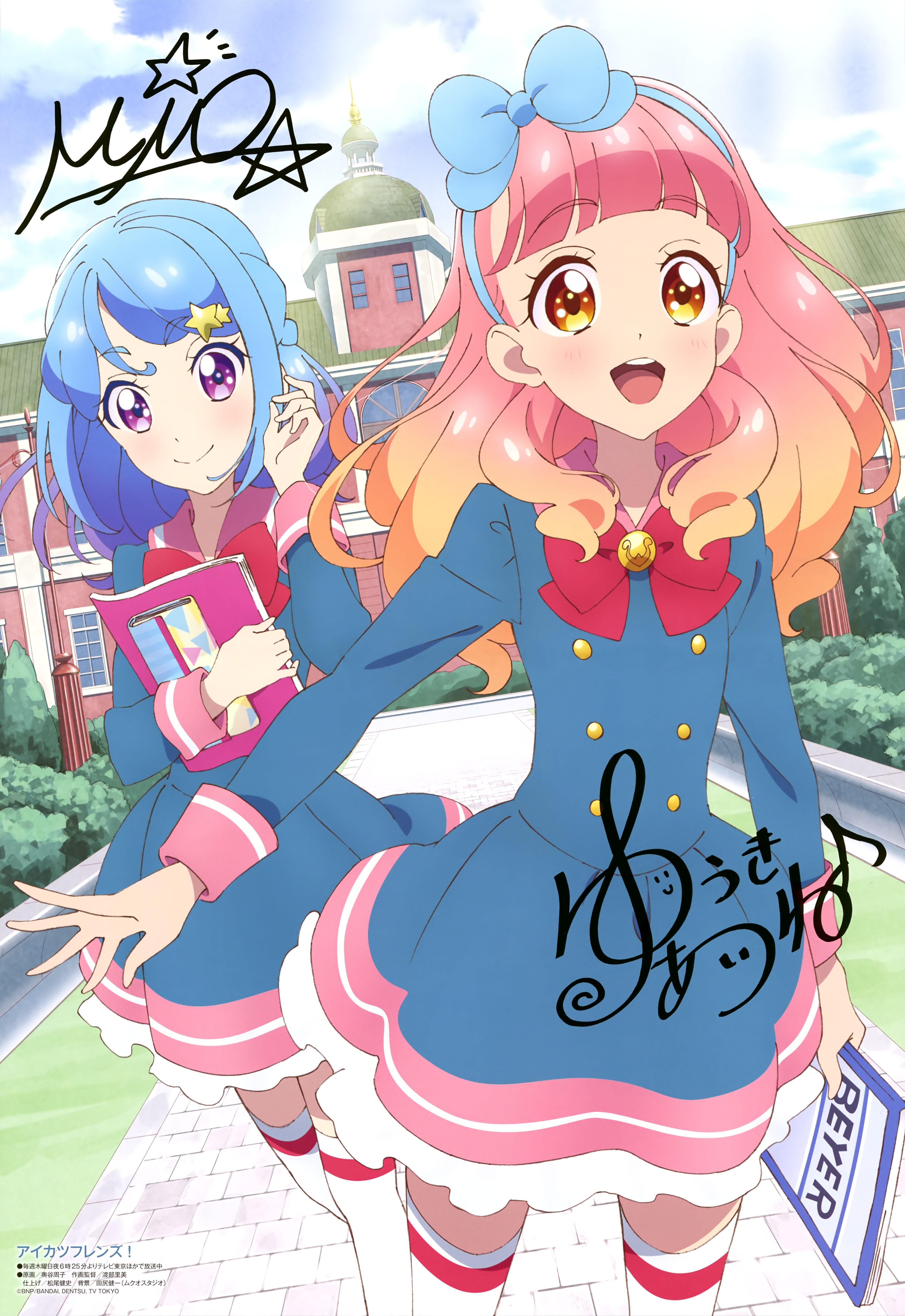 Aikatsu Friends! Aine and Mio Anime, Hình ảnh, Chiến binh