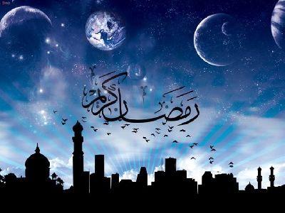 مفتي القدس والديار المقدسة يعلن أن يوم الاربعاء غرة شهر رمضان المبارك غزة Pgftu أعلن مفتي القدس والديار Ramzan Wallpaper Ramadan Images Happy Ramadan Mubarak