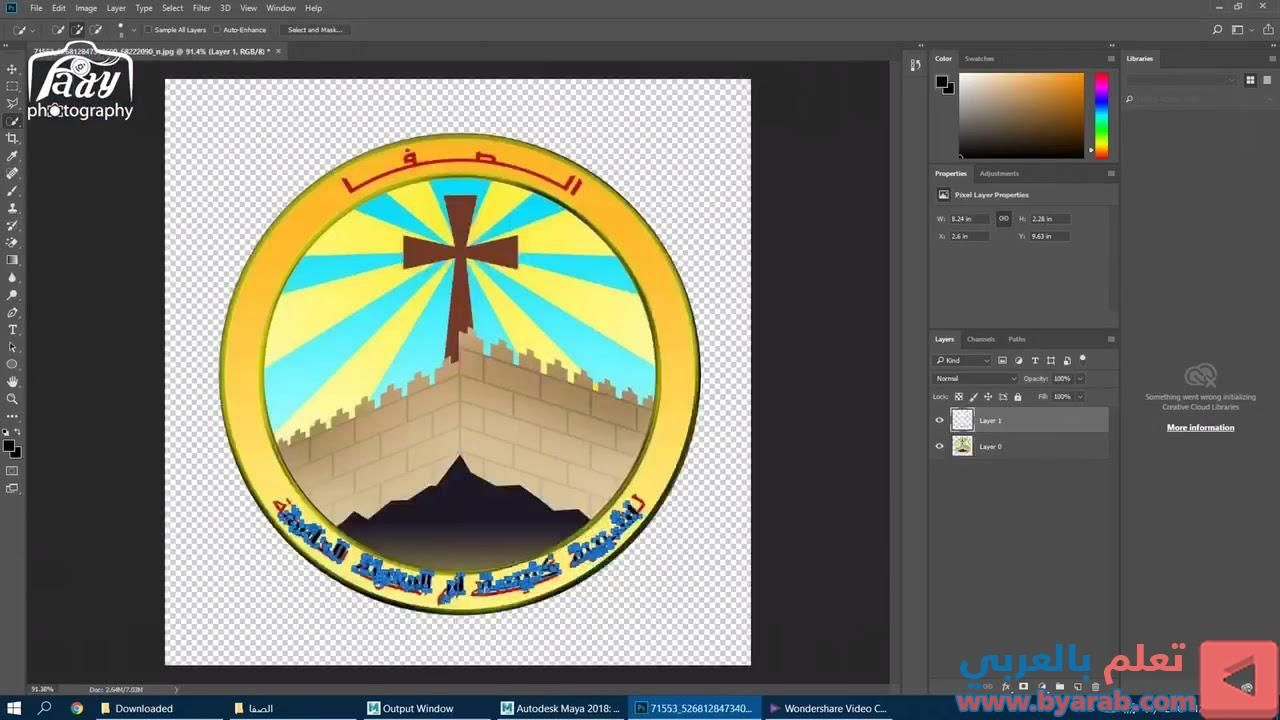 Autodesk Maya 2018 Logo Design Logo Design Design Pie Chart