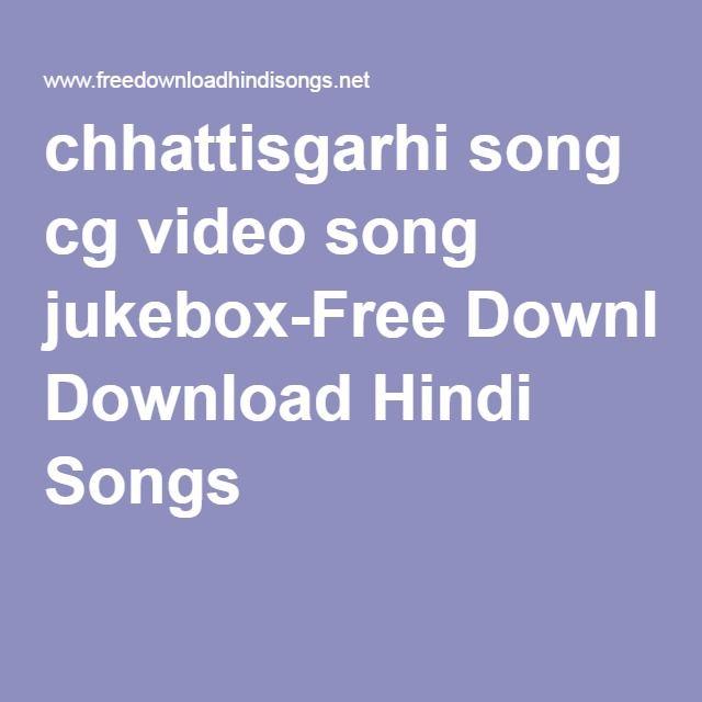 chhattisgarhi song cg video song jukebox-Free Download Hindi