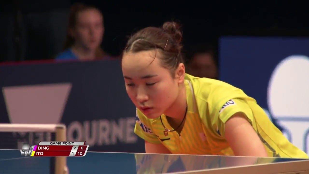Ding Ning Vs Mima Ito 2019 Ittf Australian Open Highlights 1 2 Australian Open Mima Ito