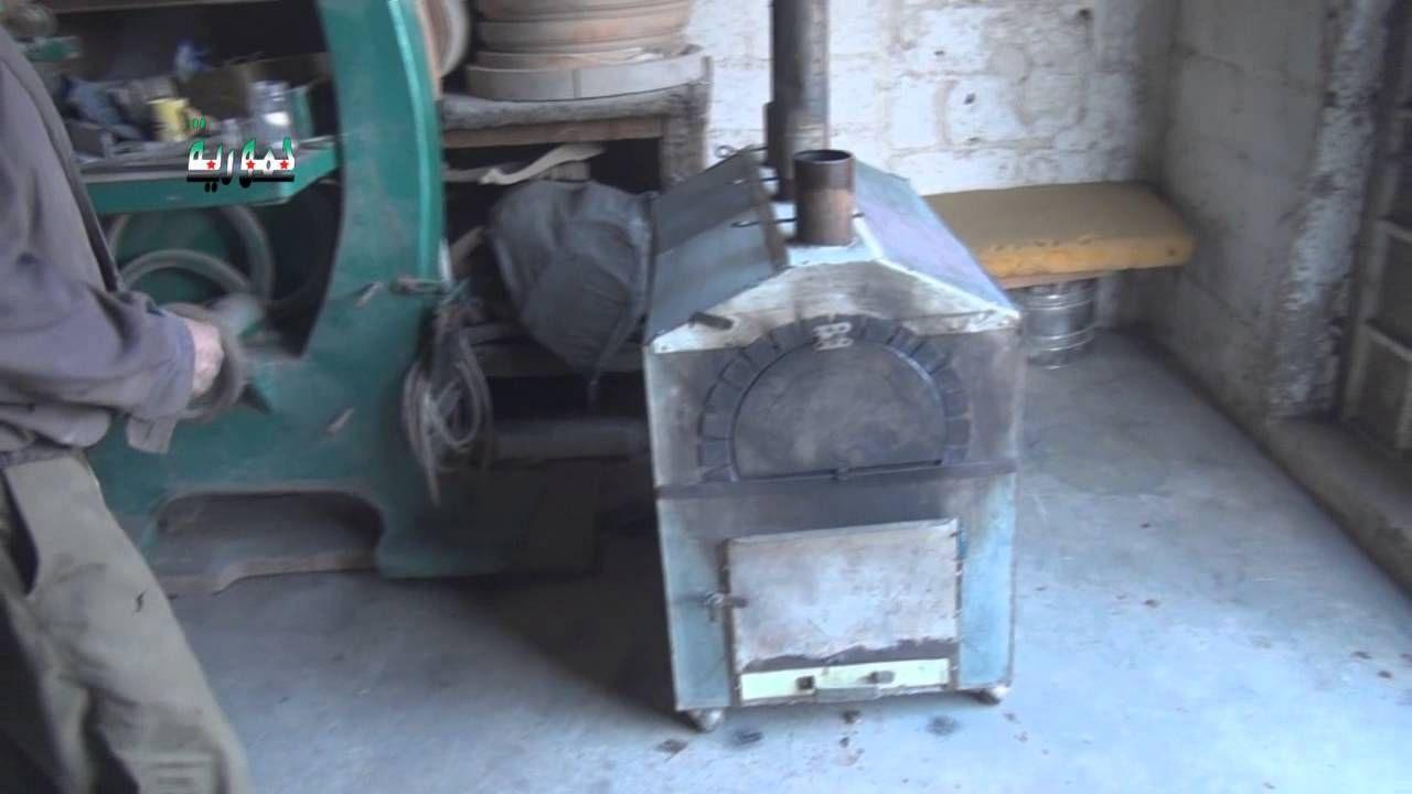 فرن الخبز على الحطب Home Appliances Vacuum Cleaner Vacuum