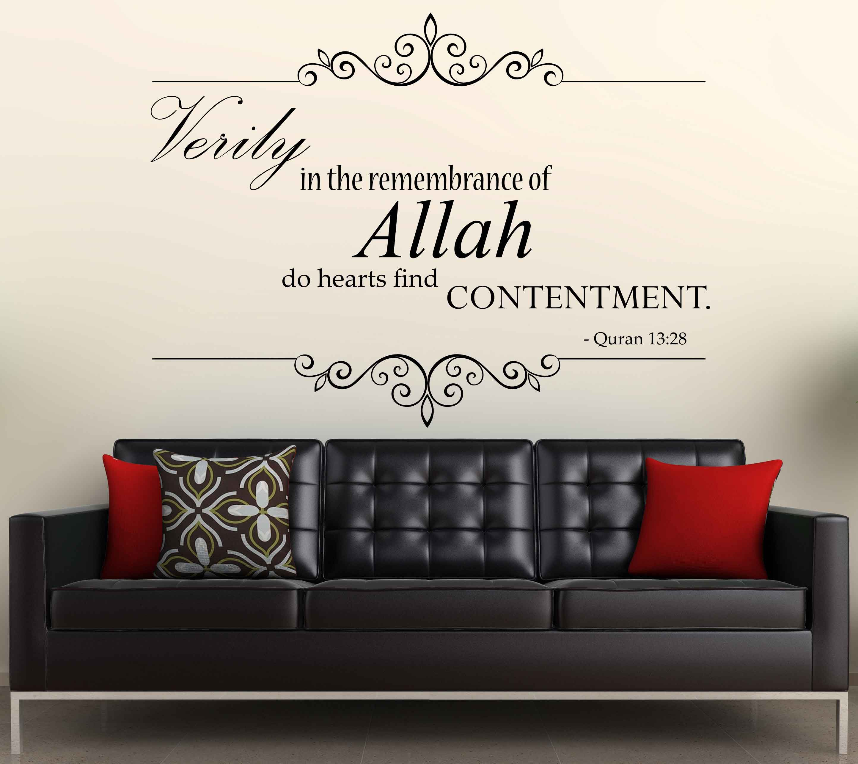 Zama designs verily in the remembrance of allah islamic wall art shop fi sabil allah - Stickers islam ...