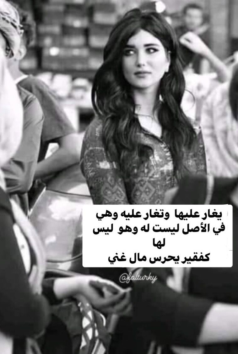 Pin By ليان ليان On صورة In 2021 Love Words Words Quotes
