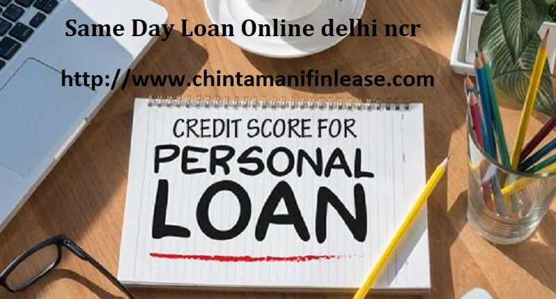Every Company Promise To You To Give The Best Services And Costumers Satisfaction But Costumers Get Deceive By The C Quick Loans Same Day Loans Personal Loans