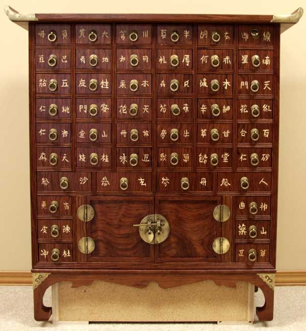 Apothecary Cabinet By Matt Becker  Hand Carved Drawer Fronts. Absolutely  Stunning