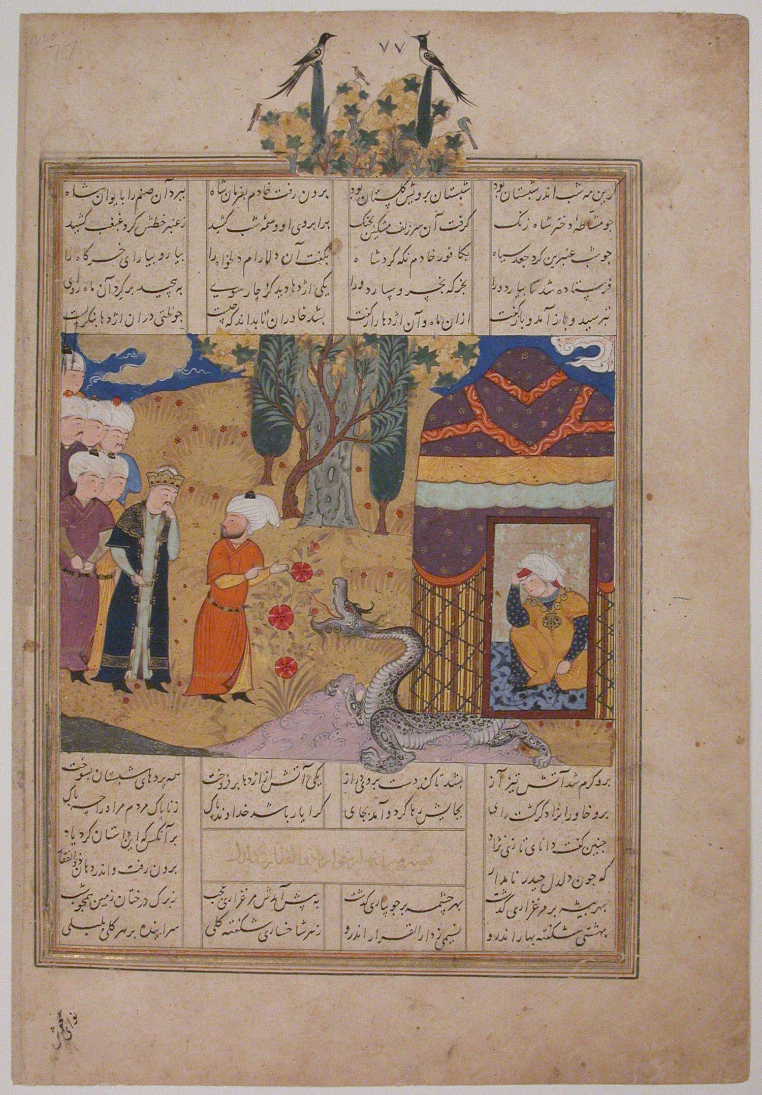 Pin On Manuscritos