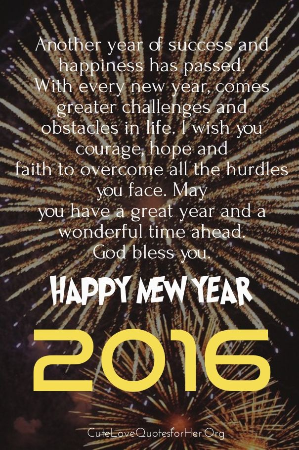 2016 new years wishes quotes
