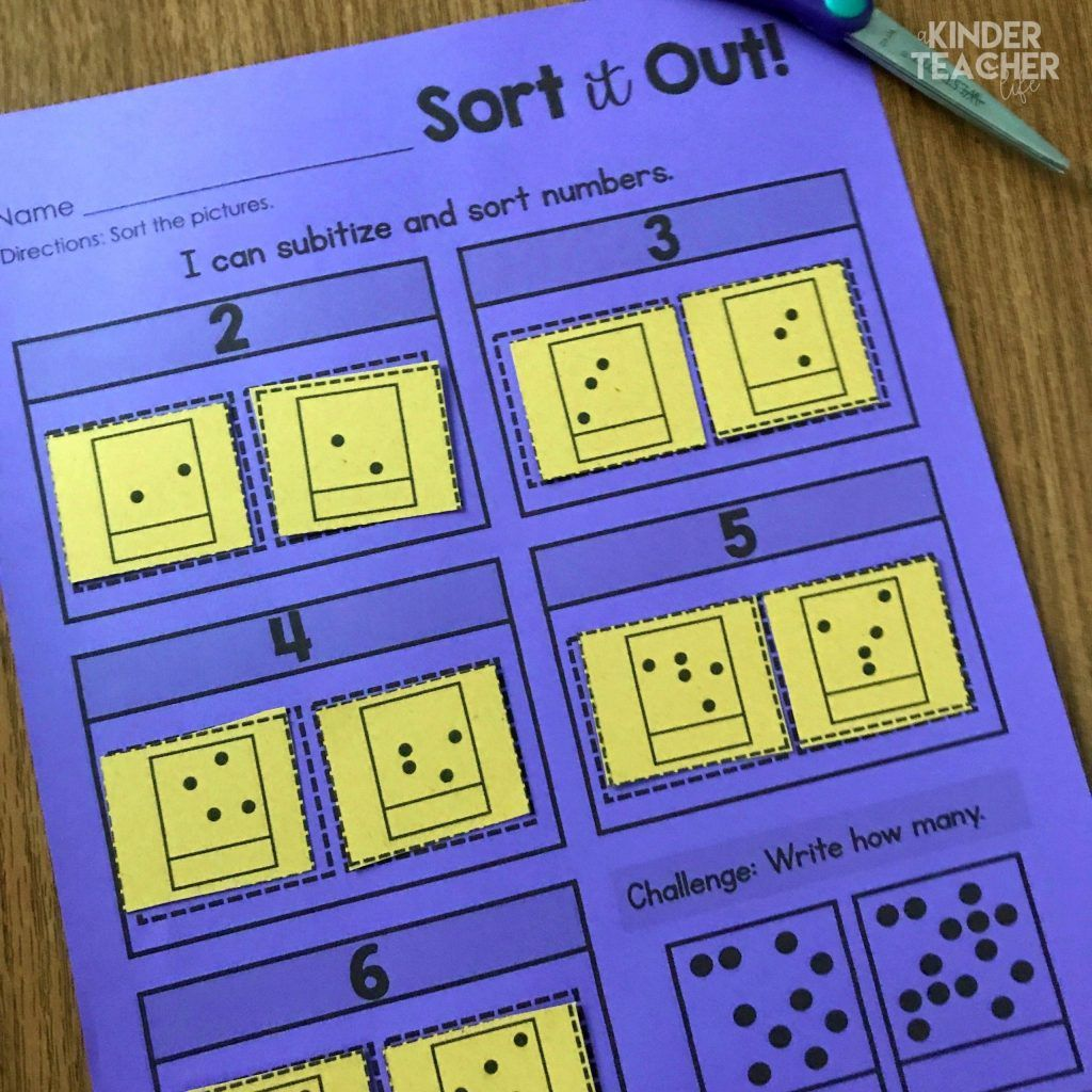 Subitizing Strategy And Sorting Worksheets In With