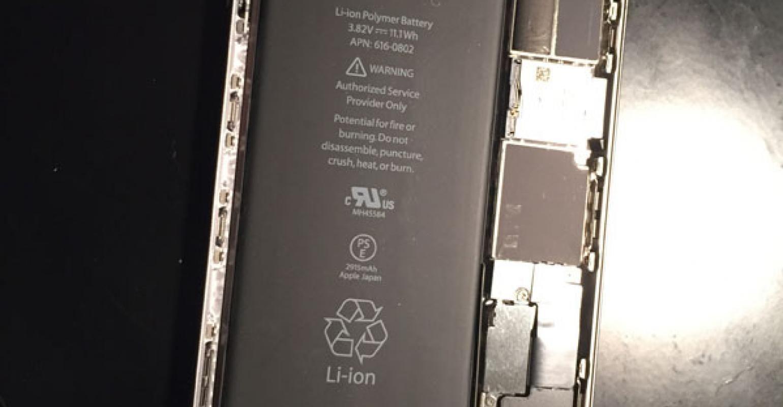iPhone 6 Plus Main Camera Replacement | DixonPhoneDr - Phone Repair & Tablet Repair, Dixon IL