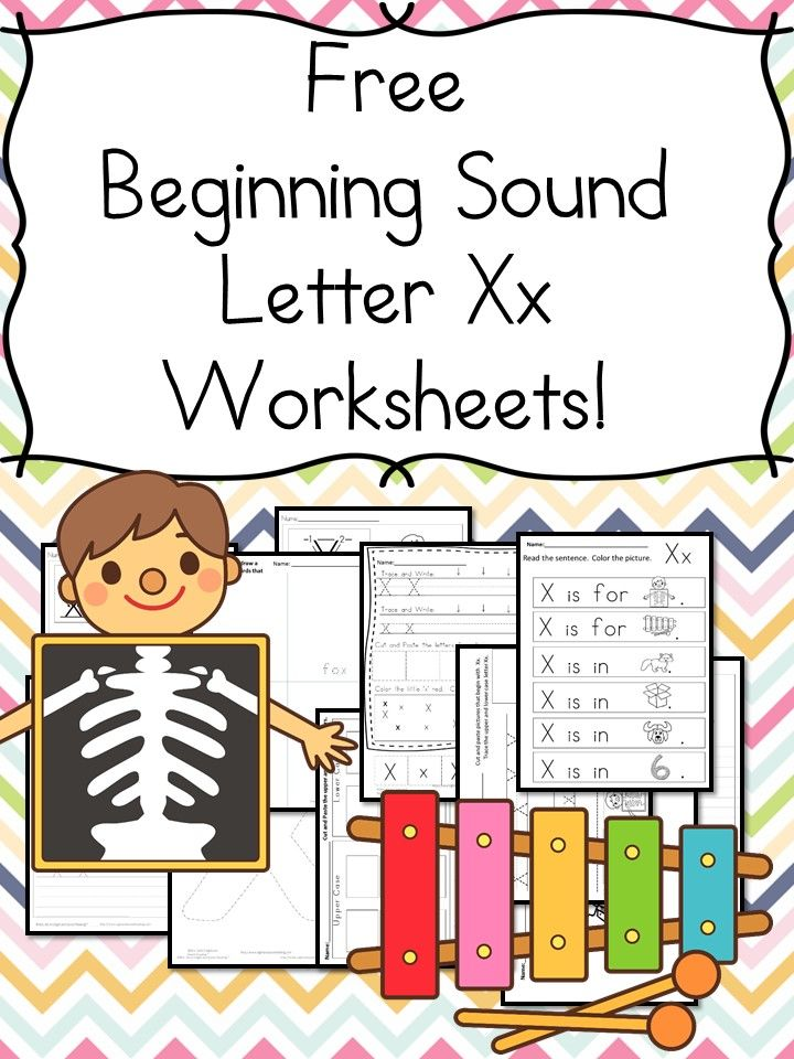 18 free beginning sound letter x worksheets easy download mrs karle 39 s sight and sound. Black Bedroom Furniture Sets. Home Design Ideas